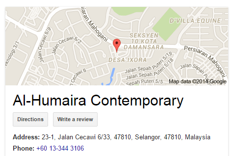 al-humaira