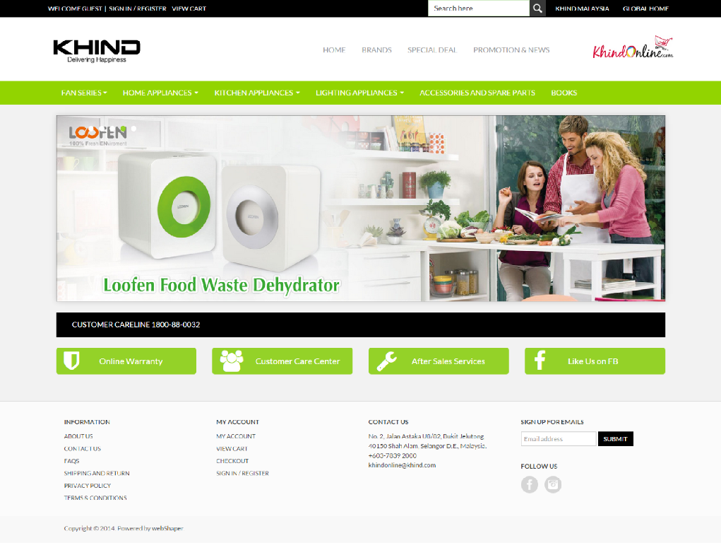 khind_home